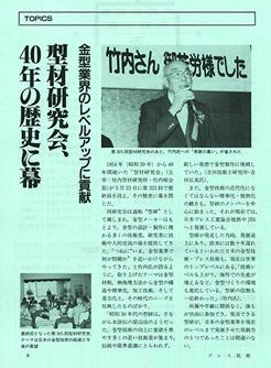 com_salon_ph_katazai01