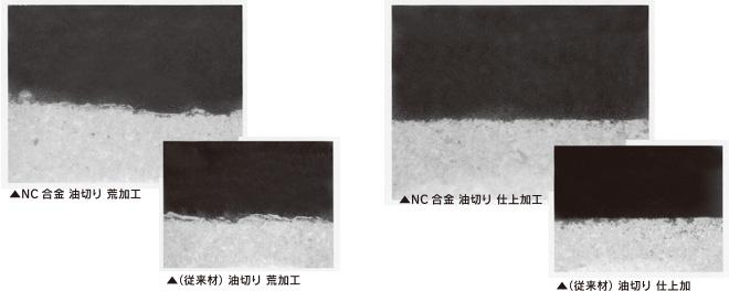 ワイヤー放電加工断面 顕微鏡写真